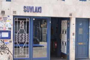Greek Restaurant Suvlaki Brick Lane Shopfront